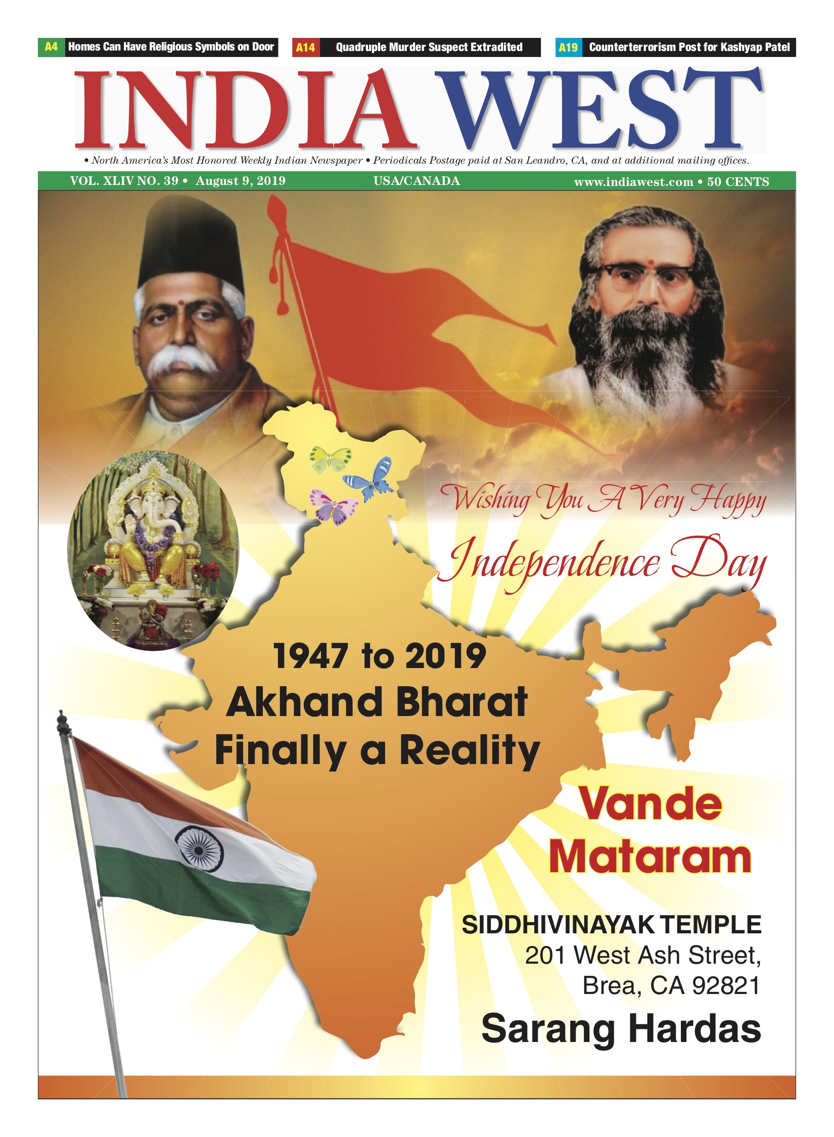 India West Diaspora Newspaper Sells Out to RSS